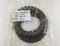 MSE11-0-11C-F11-2AP1-3DFH Swing Motor Static Friction Plate